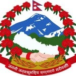 Nepal Planning Commission; Nepal Ministry of Health & Population